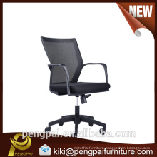 High back durable ajustable office chair