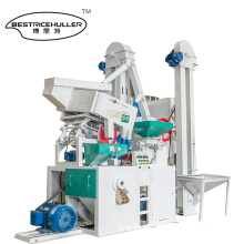 High production efficiency rice mill machine