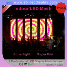 P12.5 Indoor Stage Backdrop LED Curtain for Events (audio vision equipment))