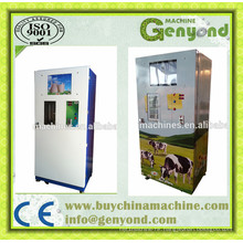 Fresh Milk ATM Milk Vending Machine