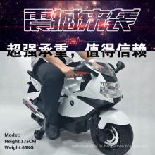Ce genehmigt Mini Kinder Elektromotor Scooter Factory Großhandel