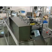 Máquina de fabricación de máscara automática de suministro directo de fábrica