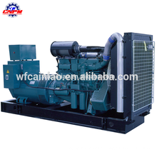 China fornecedor 4 cilindro de água de refrigeração do gerador 50kw r4105zd
