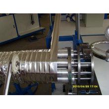 Алюминиевый гибкий трубопровод (атм-600А)
