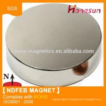 china monopole magnet rare earth magnet