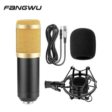 Hot Sale Oem Bm800 Mic Full Set For Singing Recording
