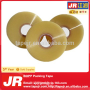 1000 yd box sealing tapes for packaging machinery