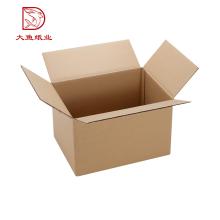 Boîte d'emballage d'échantillon de papier carré brun pliable personnalisé vente chaude