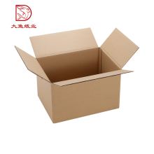 Hot sale custom foldable brown square paper sample packaging box