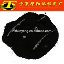 Carbón activado en polvo de carbón para tratamiento de aguas residuales