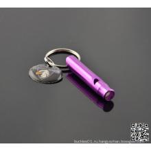 Пешеходные дорожки с цветным аварийным выхлопом Алюминиевые свистки Key Chain