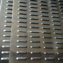 Aluminum Perforated Steel Sheet