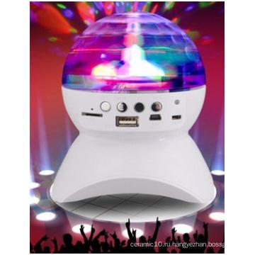 Беспроводная Bluetooth светодиодная аудиосистема, цветные динамики, мини-аудио