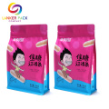 BRC Snack Food Flat Bottom Zipper Packing Bags