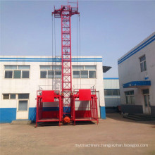 Ss100 /100 Material Hoist/Construction Lift/Building Elevator