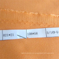 Рубашка из саржевого переплетения из 100% вискозы, изготовленная компанией Air Jet Loom