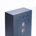 Benutzerdefinierte Geschenk Spirituosen Weinverpackungsboxen