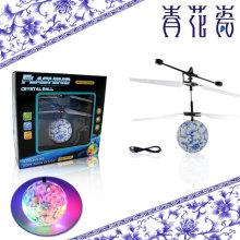 Cuerpo Celestial Volando Flash Ball Novel Electric Inductive Toy