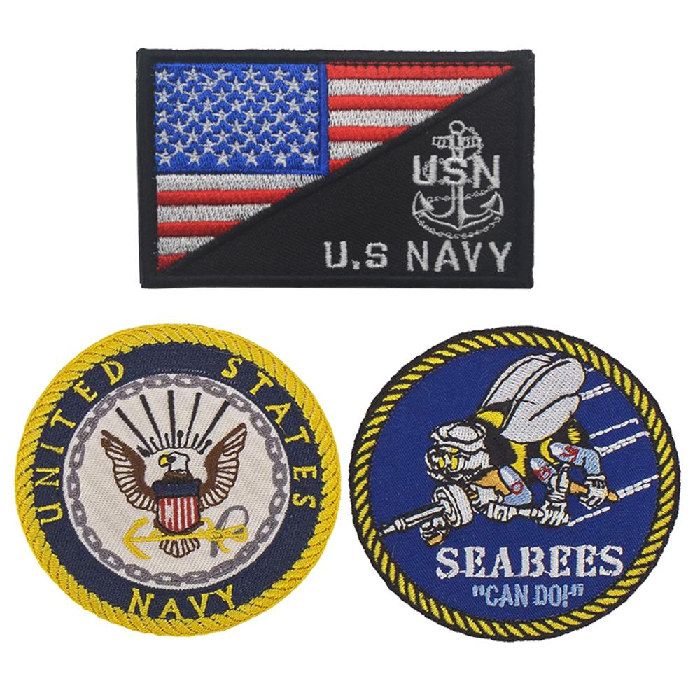 Special Force Patches