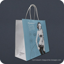 Custom Printed Fashion Paper Carrier Bag with Twist Handle