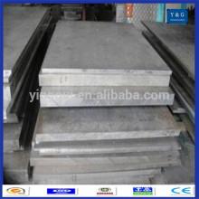 2017 aluminium plate / sheet