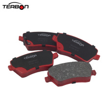 Low-metallic Car Parts Brake Pad with Shim for Nissan