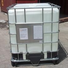 4-(Isopropylamino)butanol  CAS No 42042-71-7