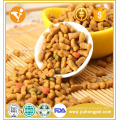 High energy pet food high calcium beef flavor dry dog food