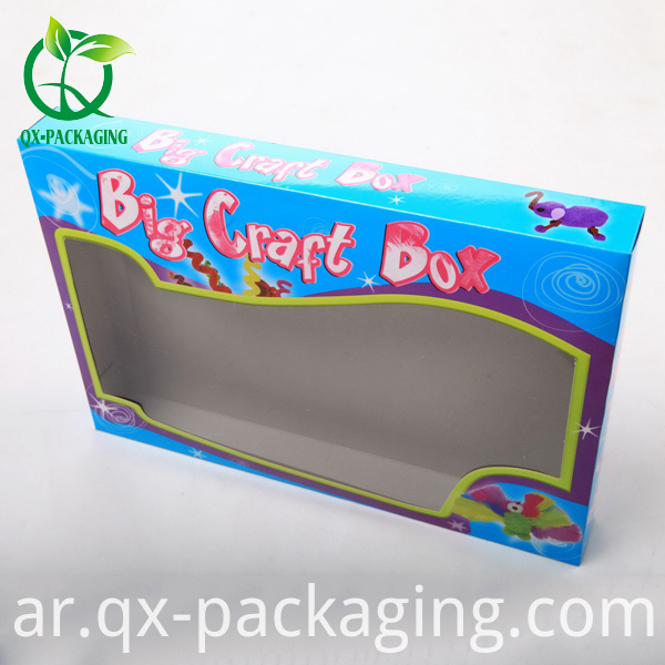 Toy Gift Packaging