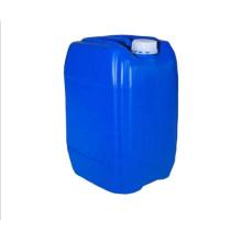 UIV Chem factory price 2,3,5,6-tetrafluorobenzonitrile C9H8ClFO CAS 5216-17-1