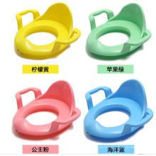 Baby-WC-Sitz Kinder Safe