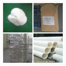 Chlorinated Polyvinyl Chlordie Powder