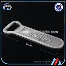 Italy Bottle Opener,Custom Shape Bottle Opener Manufacturer