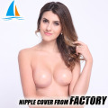 Reusable round shape super sexy nipple cover