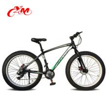 НИЗКАЯ ЦЕНА!! OEM предложил 26 дюймов жира велосипед /снег велосипед/ горный велосипед