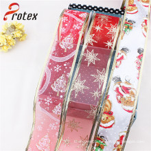 Decorative Christmas Ribbon