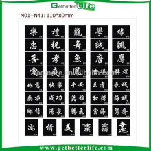Chinese characters stencils for glitter tattoo