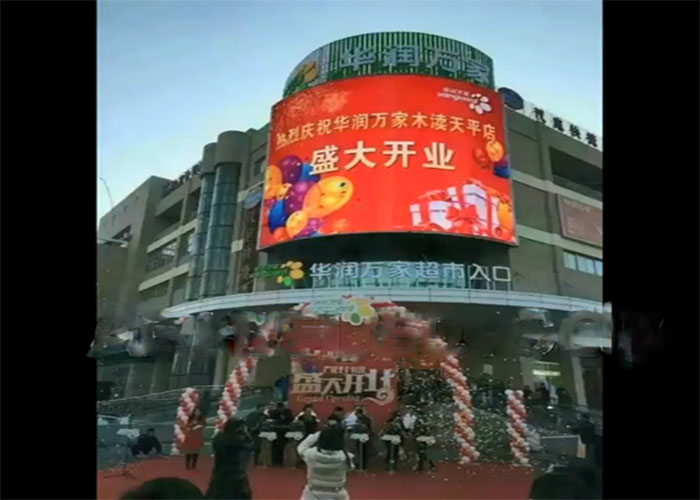 Wide Viewing Angle Outdoor Curved LED Display