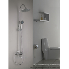Round Spray Head Bathroom Shower Tap (MG-1222)