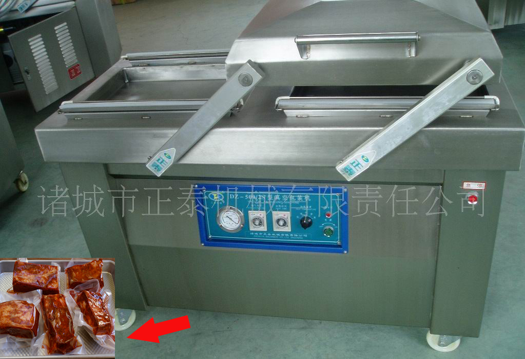 Vacuum Bag Sealer Machine