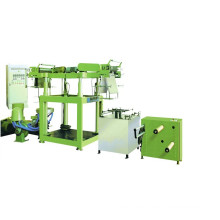 Hot-Shrink Film Machine (SJ-50-55-65)