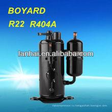 Высокоэффективный холодильный рефрижераторный холодильный агрегат R22 для конденсационной установки горячей продажи