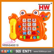 Telefon bimbit dijual panas lucu kanak-kanak muzik