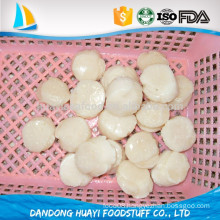 Frozen boiled scallops meat(roe off)