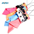 Sunglasses Wiping Cloth and Keychain