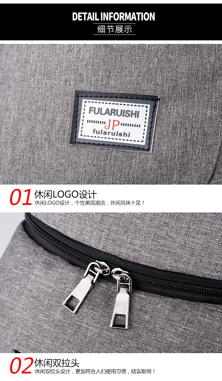1109 backpack (25)