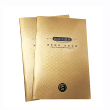 Brochure de papier sur mesure de stratification d'impression offset