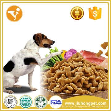 International food private label dog food for sale