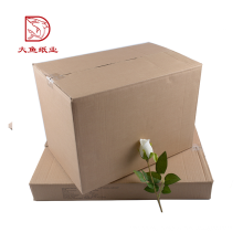 Professional manufacture custom foldable corrugated packaging box specifications