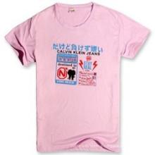 Print T-Shirt / Sport Wear / Tee Shirt Factory Price